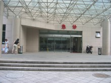 Inngangen til en av Beijings sykehus